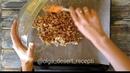 Блюда для перекуса • Домашняя гранола с арахисовой пастой