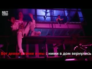 ПАРОДИЯ 18+ Элджей & Федук