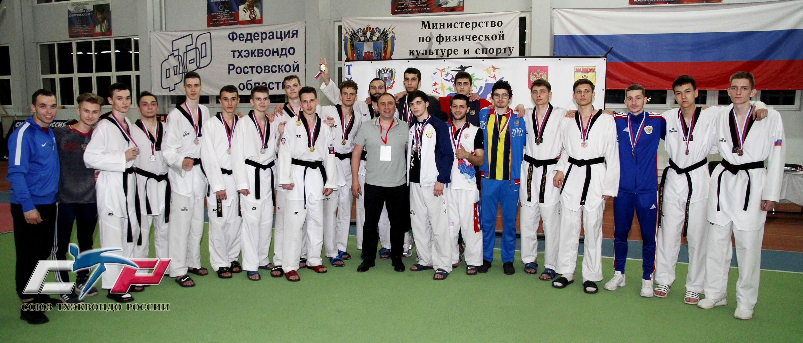 Male-Kubok-Russia-2019