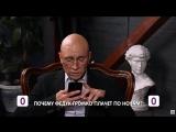 Познер Элджей Сатир