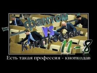 Кв (-__фантом__- Vs Кнопкодавы) Карта Мосты Сервер Браво!!=))