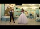 Невероятный танец невесты и отца с сюрпризом (Волгоград, Волжский)