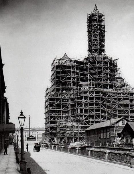 Строительство Храма Воскресения Христова