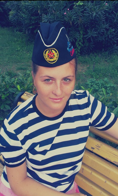 Алиса Межевич, 22 января , Смоленск, id85845514
