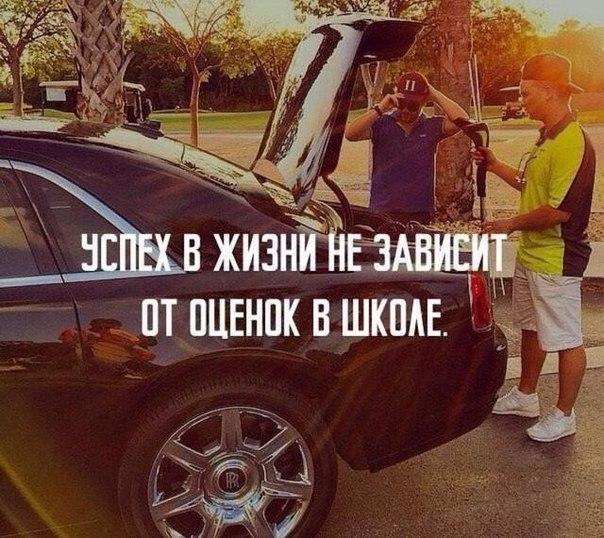 Фото №456268453 со страницы Ленка Ванчариной