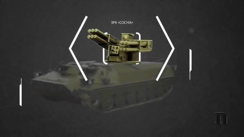 Русское оружие 6 го поколения