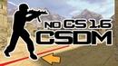 CSDM пушки лазеры Плюсы игры с банком