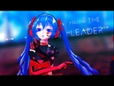 [MMD] Follow the Leader! ( VOCALOID RED ) and Len