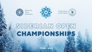 Siberian Open 2018 - Parade Of Champions