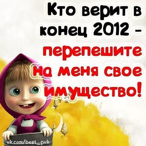 Фото №292687823 со страницы Зифы Горюновой