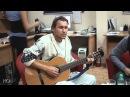 Олесь из Любоистока, мудрая песня «Как хорошо»