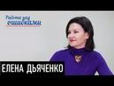 Праздник святого Томоса. Д.Джангиров и Е.Дьяченко