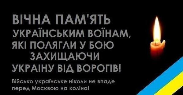 За сутки в зоне АТО погибли 7 украинских воинов, 59 получили ранения, - СНБО - Цензор.НЕТ 8413