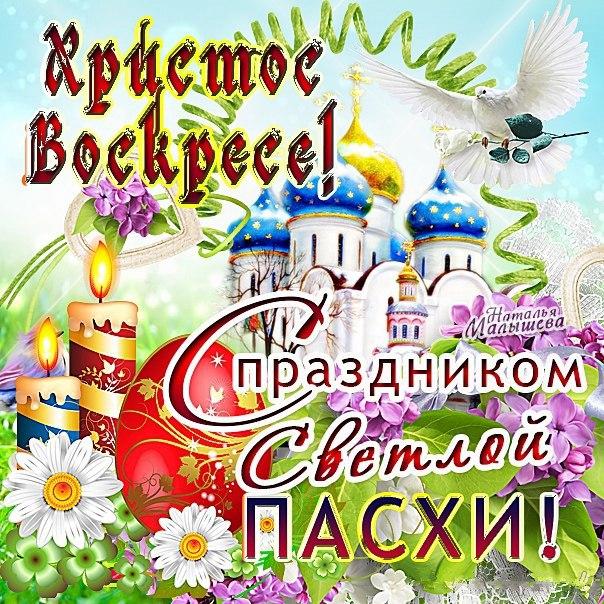Фото №456279342 со страницы Светланы Курпатиной
