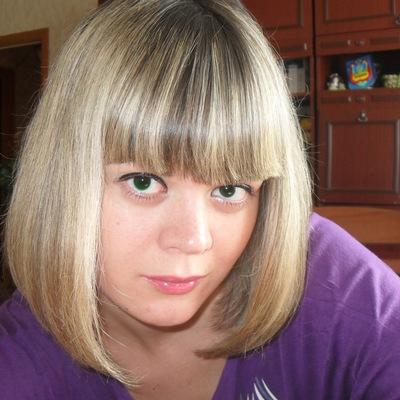 Валерия Тищенко, 4 июня , Нерюнгри, id211712621