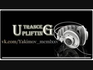 Simon O'Shine & Ahmed Romel - L'Absente (Uplifting Trance) vk.com/yakimov_mcmlxxv