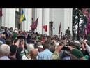 Митингующие под Радой шахтеры и ветераны-афганцы штурмуют Верховную Раду