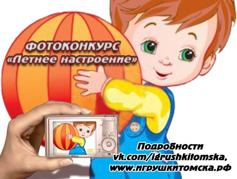 https://pp.vk.me/c425829/v425829029/1314/q-BqnsoR7ww.jpg