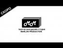 MarlokProduction | Дизайн логотипа Анимационной студии телеканала 2x2