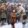Ленинградский партизан