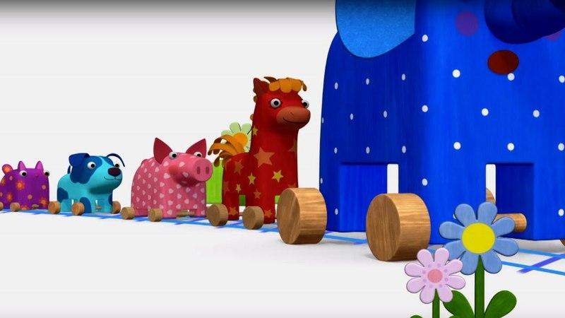 Деревяшки Паровоз Серия 24 развивающие мультфильмы для малышей