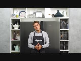Задание от шеф-повара Владислава Корпусова для конкурса Hotpoint «Smart·Шеф»