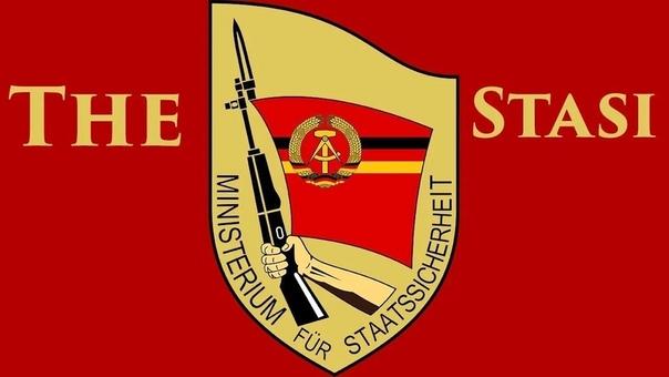 Жестокий метод Миниcтepства гocyдарственной безопаснocти ГДР, «Штази»,  Zersetzung (разложение, деморализация