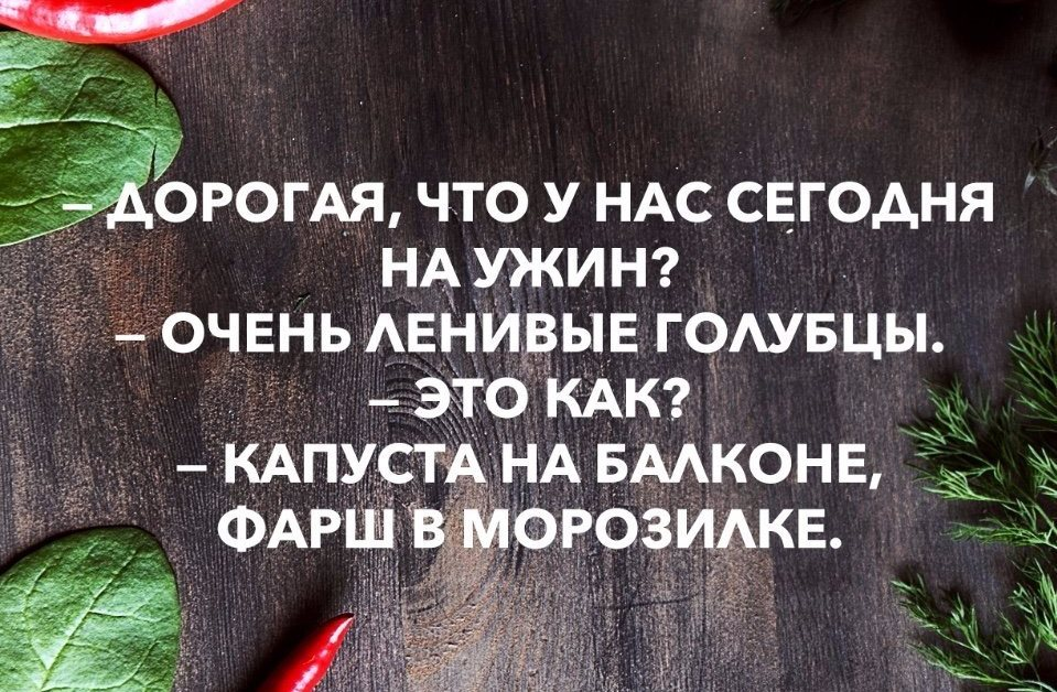https://pp.userapi.com/c7006/v7006823/2118e/Rbg9nvCMzWU.jpg