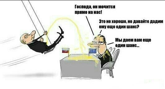 Маккейн обвинил Меркель и Олланда в легитимизации раздела Украины - Цензор.НЕТ 4808