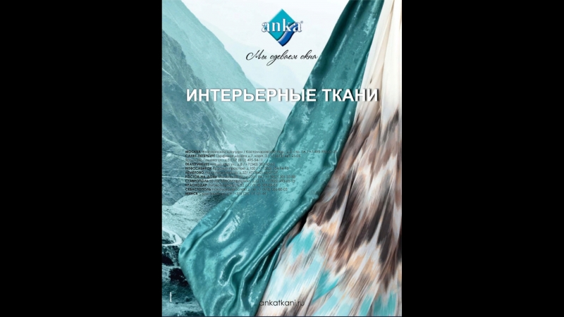 МАЙский выпуск🗞 @dominterier_magazine 📓📲в электронной версии💻