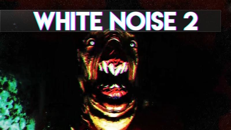Играю в White Noise 2 Complete Edition ХОРРОР