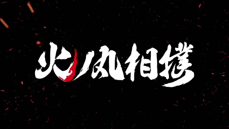 Hinomaru Zumou Анонс нового аниме