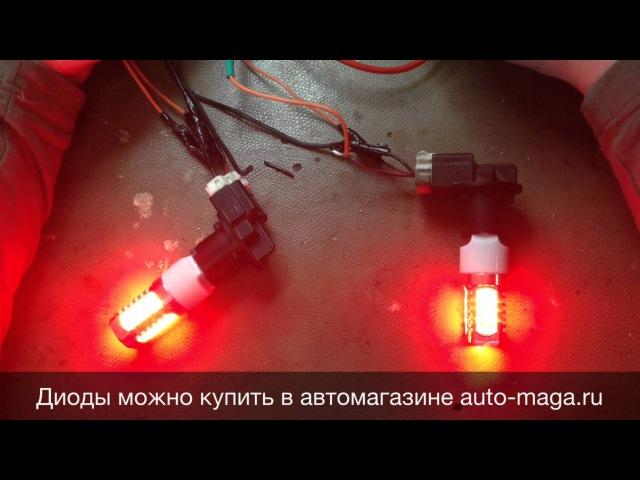 Светодиодная лампа 3G 7443 7,5w (двехконтактная)