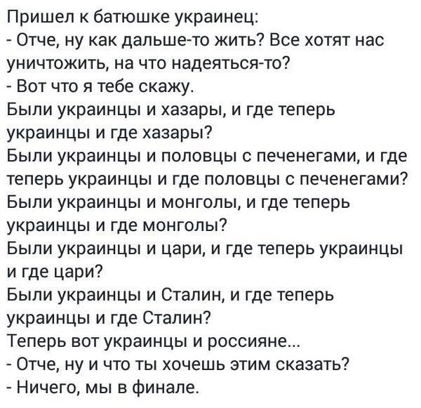 Наливайченко рассказал, в чем подозревают Богатыреву - Цензор.НЕТ 6849