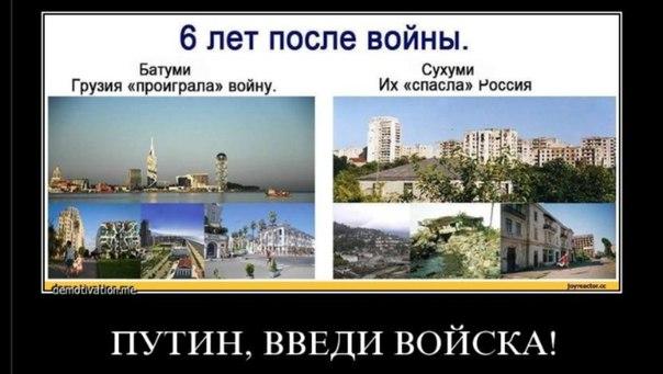 Россия лучше бы прислала 300 пустых КамАзов, чтобы забрать своих бандитов. Тогда будет не нужна гуманитарная помощь, - Яценюк - Цензор.НЕТ 2735