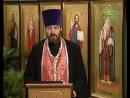 24 октября Прп Лев Оптинский в г Карачёве просты цели как голуби и обратное быть самим собой