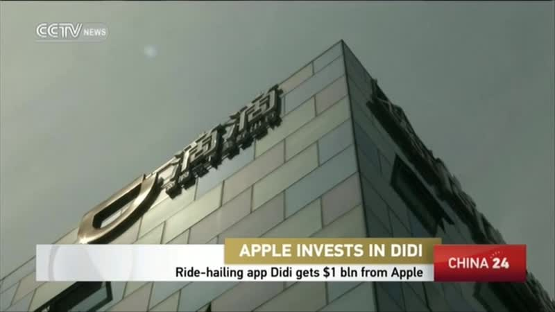 China taxi app Didi gets $1 billion from Apple