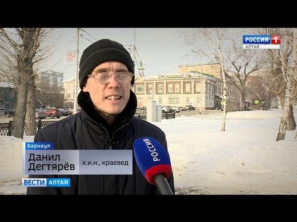 Данил Дегтярёв: «Пора уже кричать о проблеме памятников архитектуры в Алтайском крае»