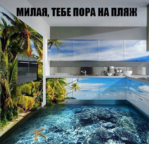 http://cs417916.vk.me/v417916717/2033/6z8m5Hut-cU.jpg