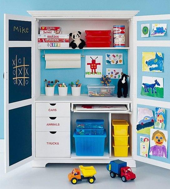 Место для детских игрушек