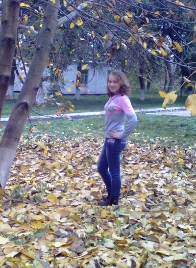 Инуся Хуторянець, 13 октября 1997, Николаев, id180067607