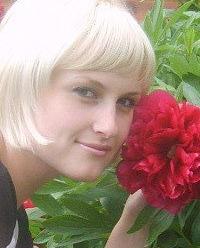 Ліля Кузьо, 15 ноября 1986, Борислав, id206026143