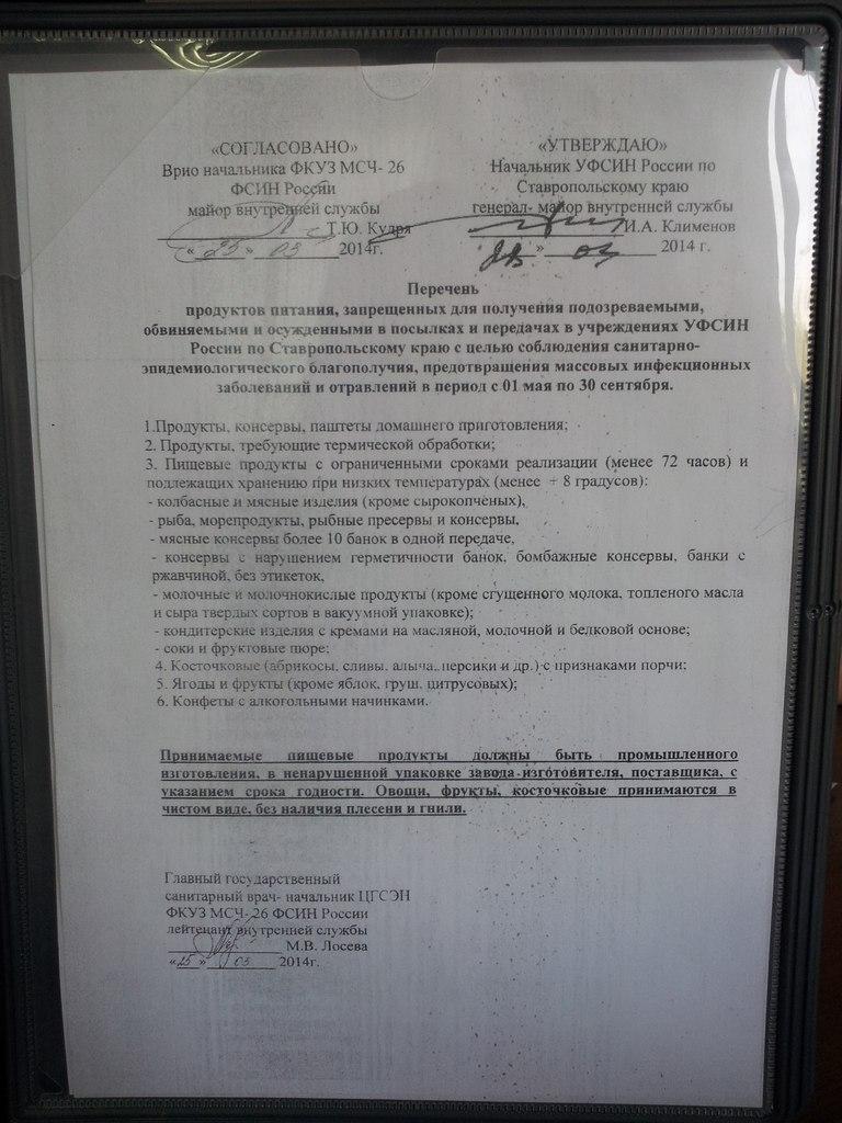 платежное поручение бланк украина 2013 0410001