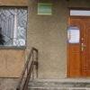 Khodorivska-Miska-Biblioteka Dlya-Doroslikh