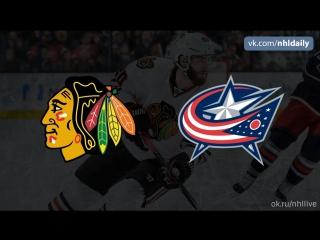 Chicago Blackhawks – Columbus Blue Jackets, 19.09.2018