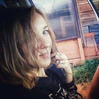Анна Йоханга