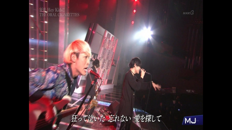 THE ORAL CIGARETTES - Kyouran Hey Kids!! @ Music Japan (2016.01.17)