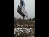 Активисты, выступающие против строительства мусоросжигательного завода, наклеили табличку «Припять» на дорожном знаке в Осиново.