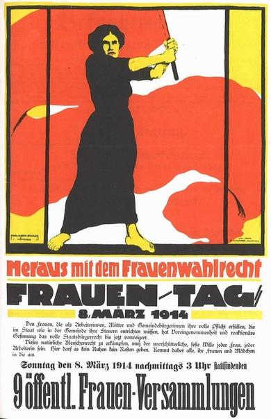 Факты о появлении международного женского дня. 8 марта 1908 года по призыву нью-йоркской социал-демократической женской организации состоялся митинг с лозунгами о равноправии женщин. В этот день