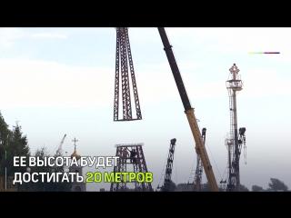 Эйфелева башня в Чебоксарах